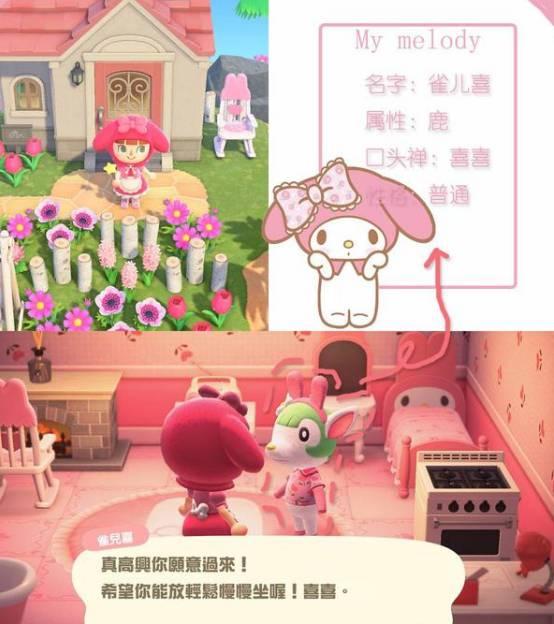 《集合啦 動物森友會/あつまれ どうぶつの森/Animal Crossing: New Horizons/動物森林/動物之森/角色扮演》三麗鷗動物全覽